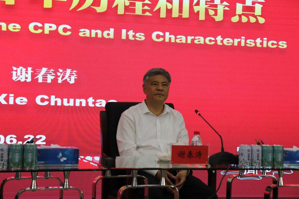 中共中央黨校副校長謝春濤。記者呂佳蓉/攝影
