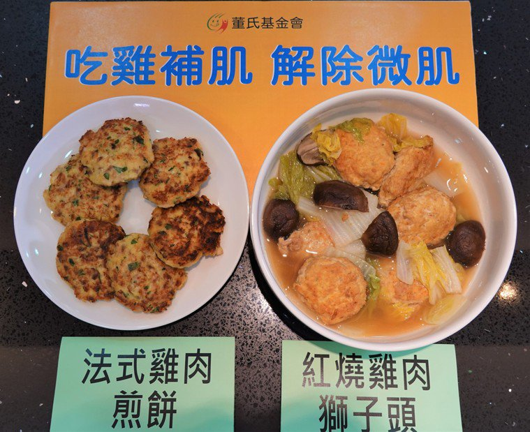 吃雞補肌。圖/董氏基金會食品營養中心提供