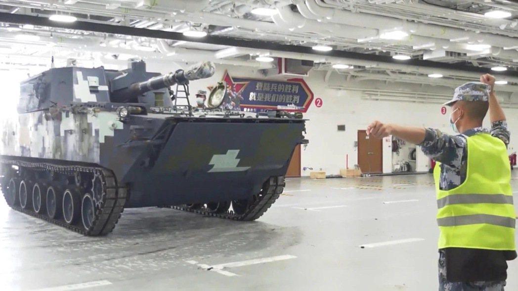 海南艦的車輛庫可搭載重型裝甲裝備,如主戰坦克、兩棲裝甲車等。(取自央視軍事微信公...