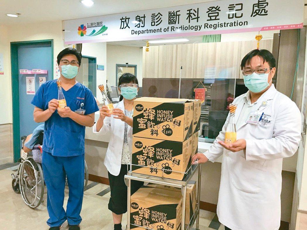 金色大地公司挺醫護,捐贈由馬來西亞進口「Wow-fresh蜂蜜飲料」給部立彰化醫...