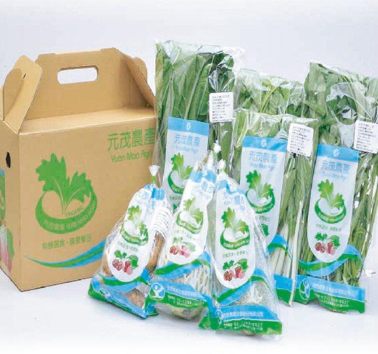 「元茂有機蔬菜箱」售價599元、6月27日前OK LINE群組預購特價399元。...