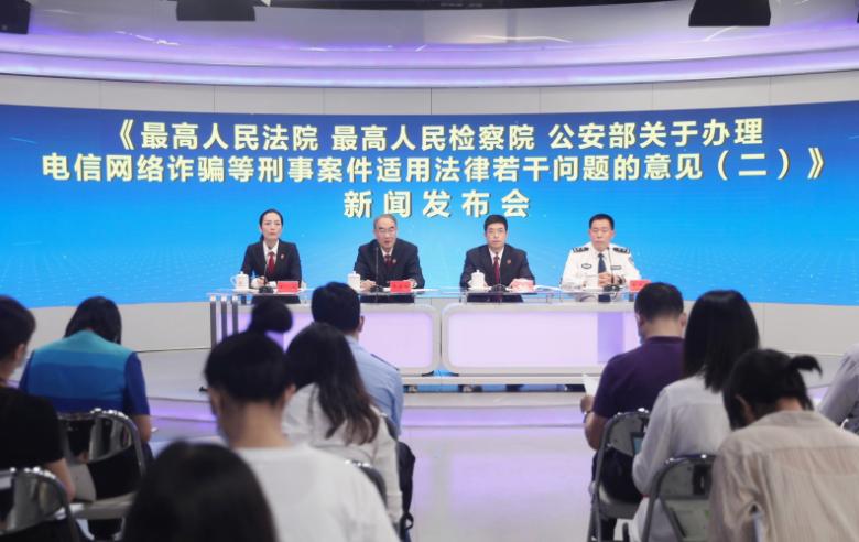 今年5月,大陸共立電信網路詐騙案件8.46萬起,較4月下降14.3%。(香港文匯...