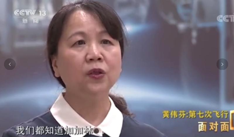 中國載人航天工程航天員(太空人)系統總設計師黃偉芬。圖/大陸央視截圖