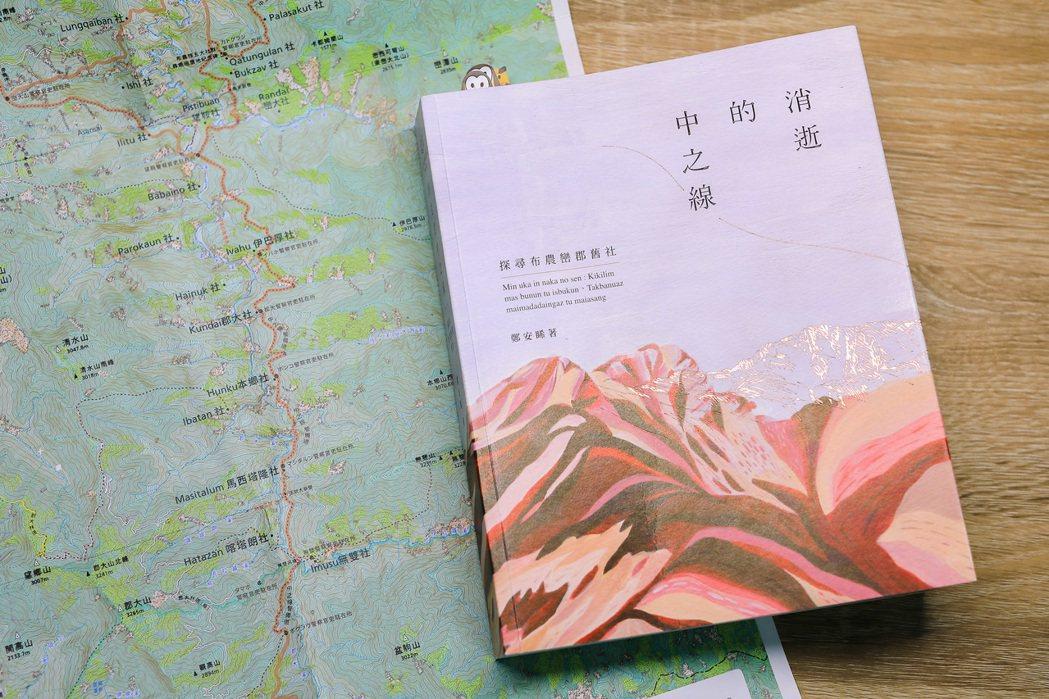 雪羊最喜歡台灣山岳相關的文史書籍,古今皆然。挖掘回憶的同時,若配上歷史人文,將讓...