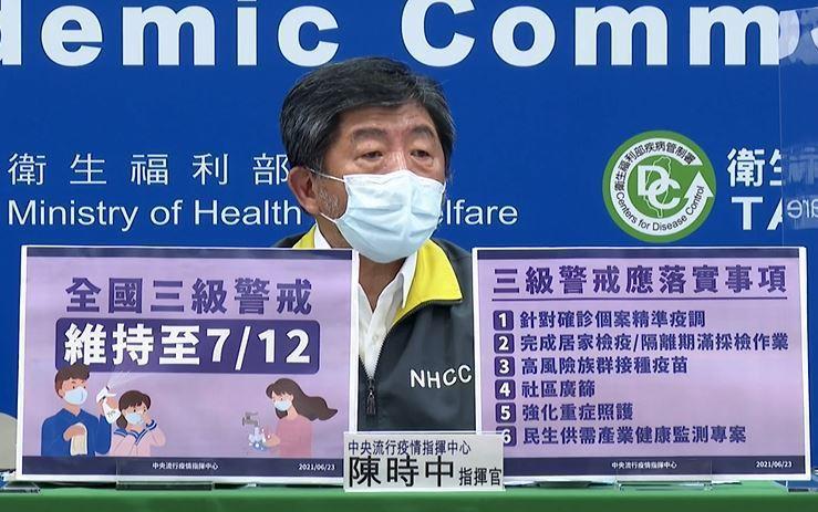 陳時中宣布三級警戒延長到7月12日。圖/取自直播畫面