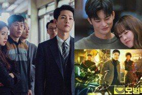 2021上半年韓劇TOP10!《黑道律師文森佐》、《我是遺物整理師》獲IMDb認證,冠軍竟意外收視超低