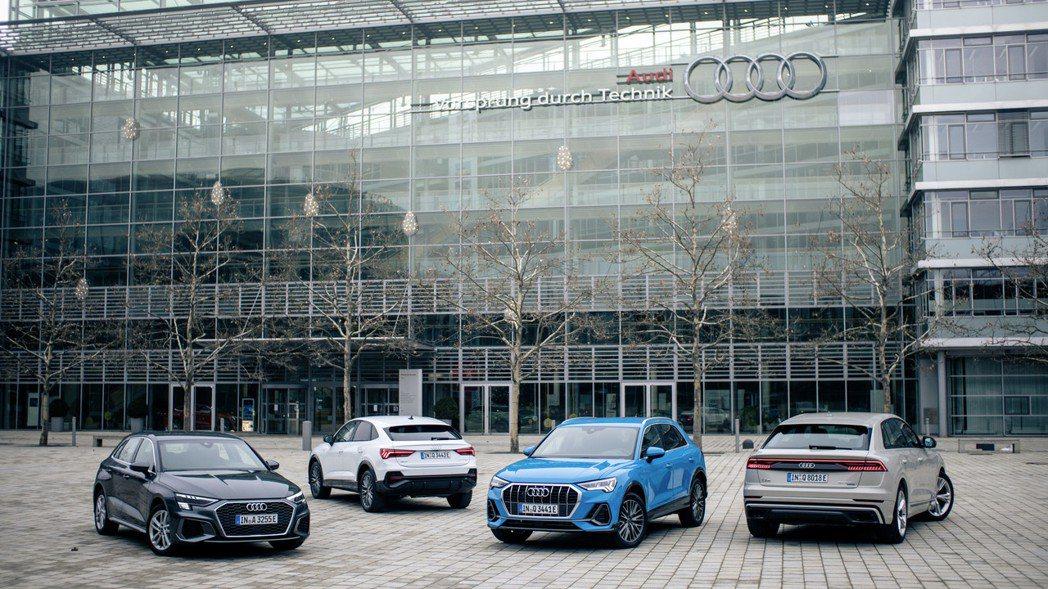 Audi計畫自2026年起連複合式動力車款也都會被淘汰。 摘自Audi