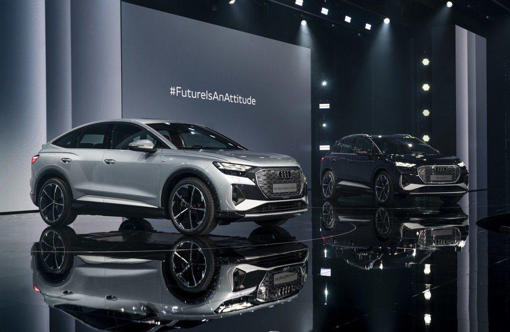 Audi也預計在2025年前將純電車型擴增至20款。圖為Audi Q4 e-tr...