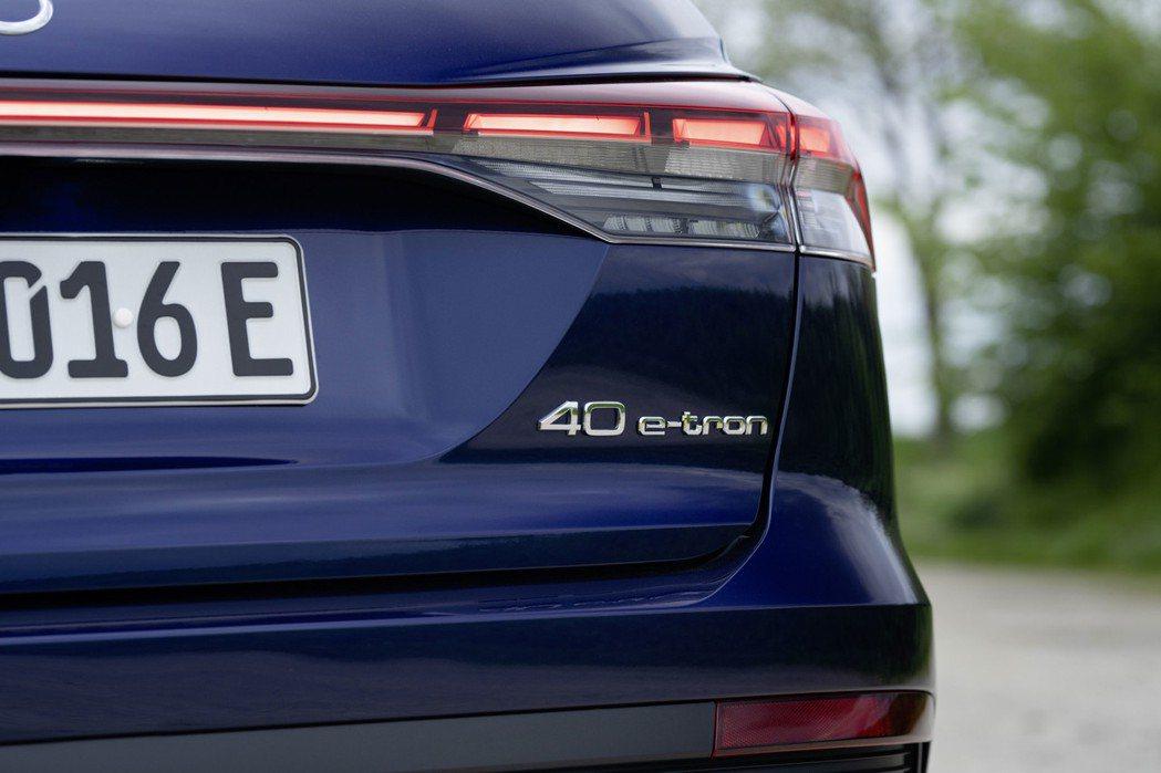Audi未來的新車在2026年起都只會是純電動車型。 摘自Audi