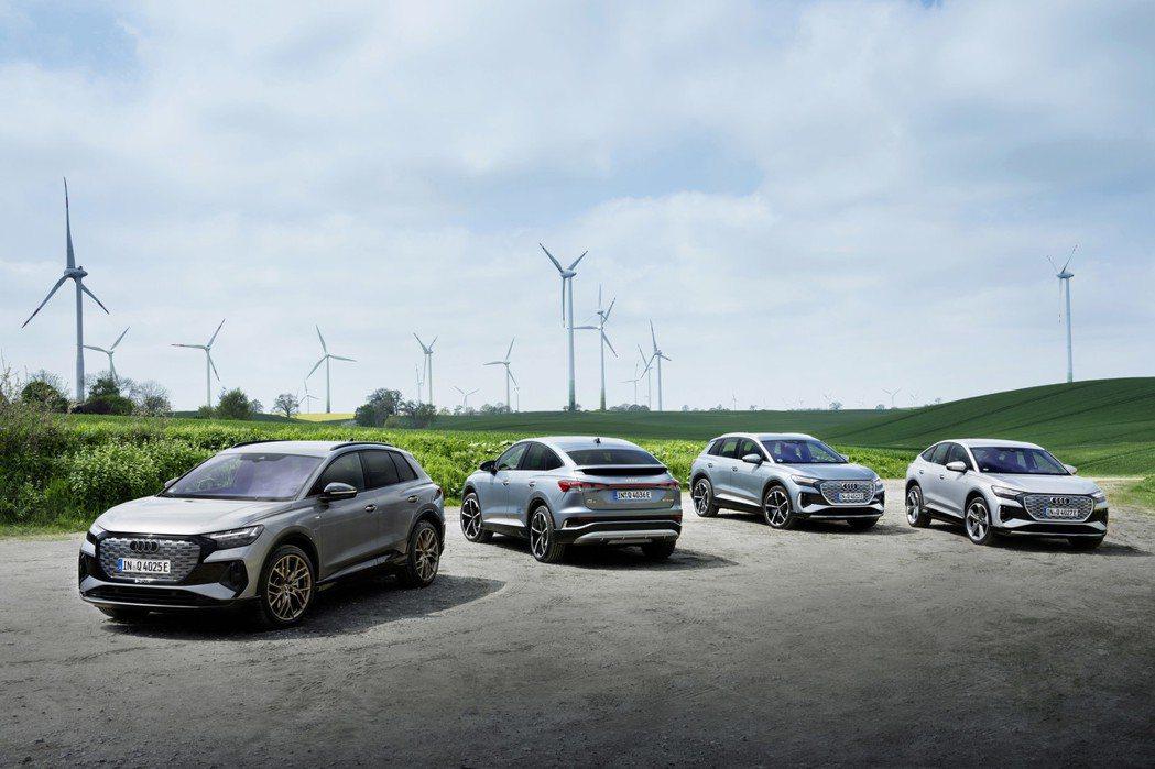 Audi Q4 e-tron、Q4 Sportback e-tron為品牌最新純...