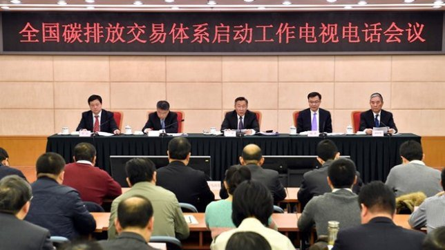 上海環境能源交易所22日發布「關於全國碳排放權交易相關事項的公告」。(圖/取自新...