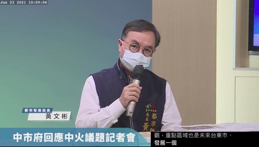台中市都發局長黃文彬質疑,台電昨天把都審報告書送來中市府審查,表示這樣的都審程序...