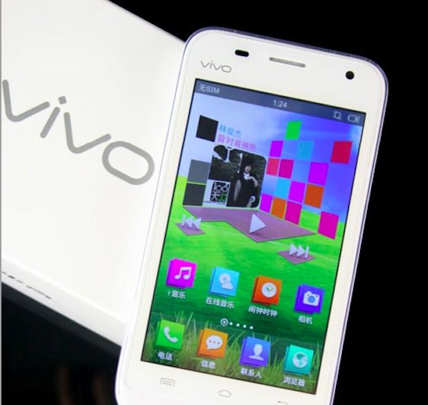 大陸手機品牌vivo將跨入平板電腦市場,首款產品計畫在今年第4季發布。照片/百度...