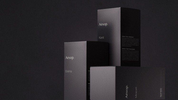 Aesop「虛實之境」系列三瓶香水。圖/Aesop提供