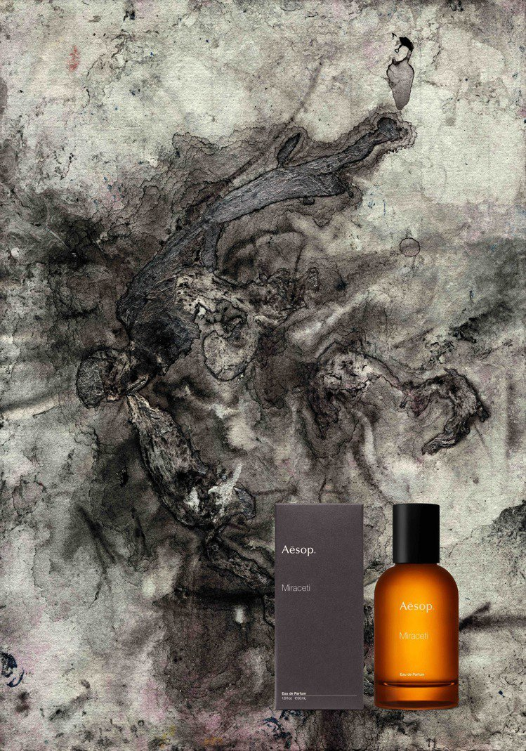 Aesop米拉塞蒂香水/50ml/5,600元。圖/Aesop提供