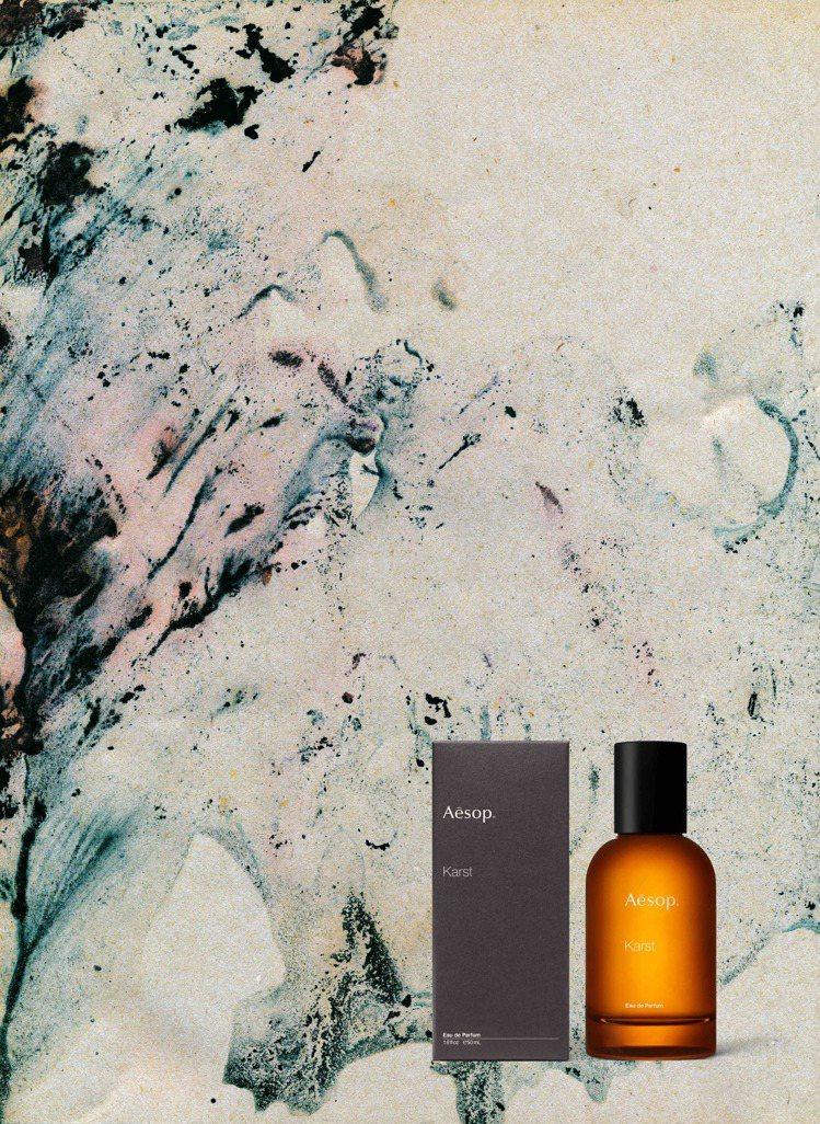 Aesop喀斯特香水/50ml/5,600元。圖/Aesop提供