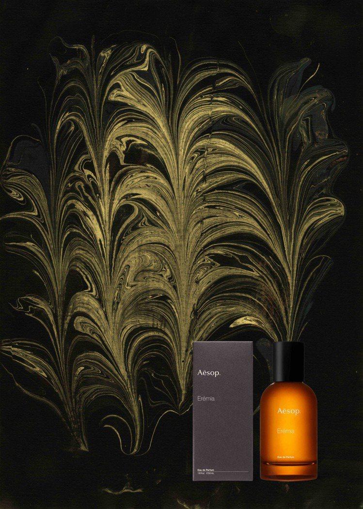Aesop埃雷米亞香水/50ml/5,600元。圖/Aesop提供
