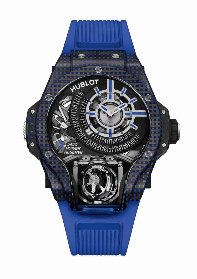 MP-09雙軸陀飛輪3D彩色碳纖維腕表藍色款,621萬3,000元。圖/宇舶表提...