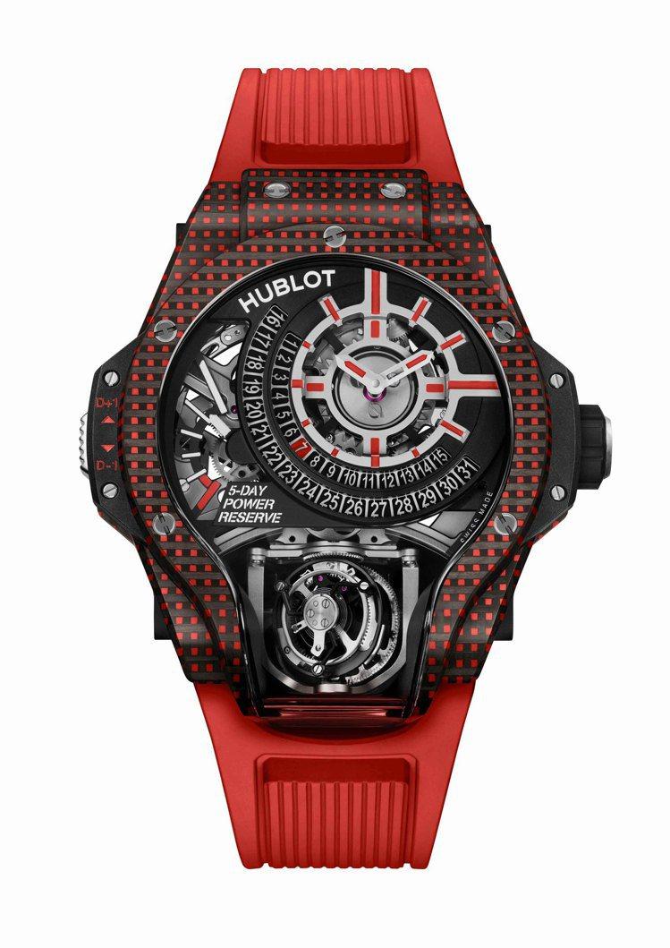 MP-09雙軸陀飛輪3D彩色碳纖維腕表紅色款,621萬3,000元。圖/宇舶表提...