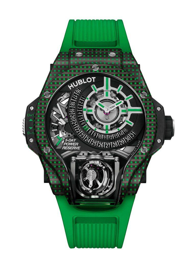 MP-09雙軸陀飛輪3D彩色碳纖維腕表綠色款,621萬3,000元。圖/宇舶表提...