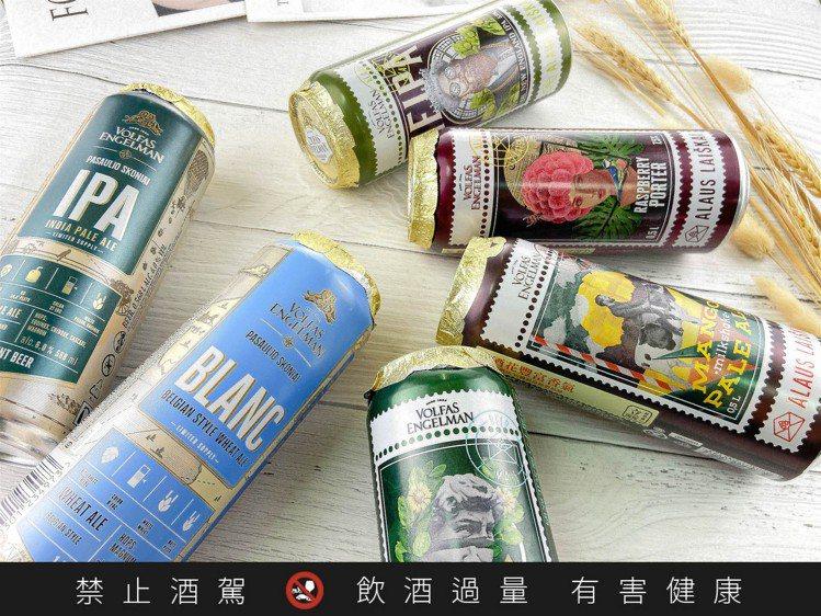想用新台幣下架立陶宛?立陶宛啤酒將是最直接、容易取得的微醺風味之選。圖 / 福潤...