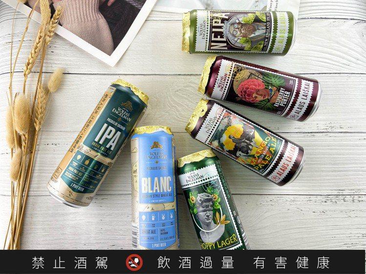 兩款PASAULIO SKONIAI系列、四款MAIL名畫系列啤酒,目前在台灣皆...