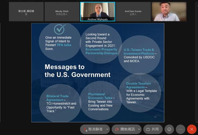 台灣美國商會今天以線上方式公布「2021台灣白皮書」。圖/擷自Cisco Web...