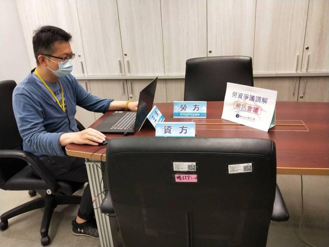 受疫情影響,勞資糾紛也增多,台中市政府勞工局考量勞資雙方不便於當面協調,為此特別...