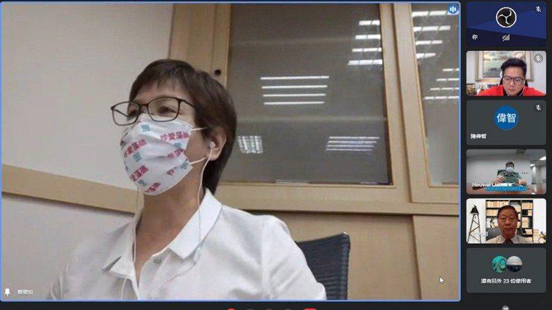 眾黨立委蔡壁如、邱臣遠今舉行「海洋國土規劃,不能只是風電」記者會。圖/翻攝自蔡壁如臉書直播