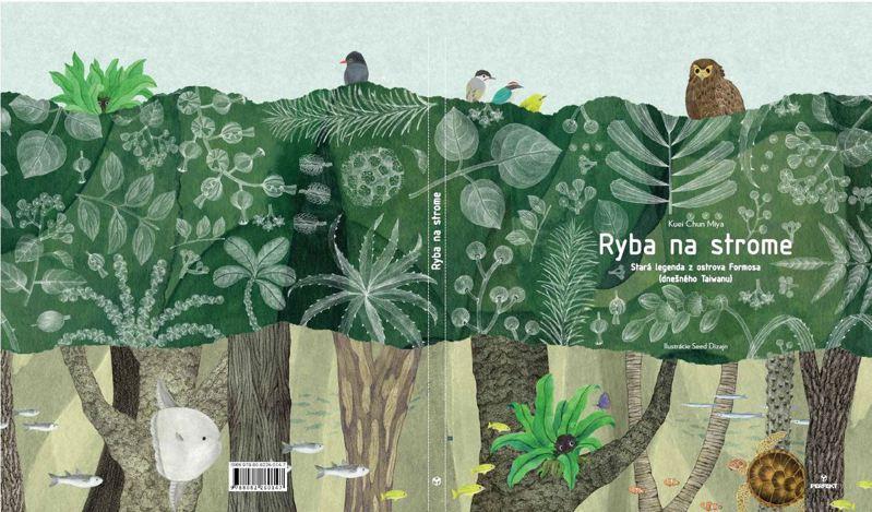 「樹上的魚」斯洛伐克版封面。圖/林務局提供