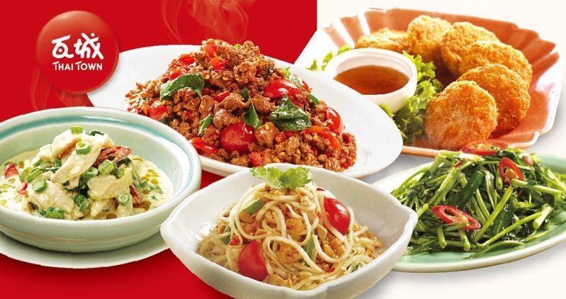 瓦城推出5道式的外帶組合餐,每套999元。圖/瓦城提供