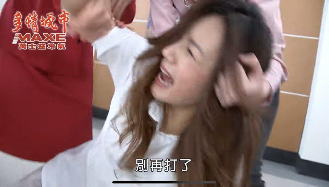 李又汝在殺青戲中遭狠打。圖/摘自youtube