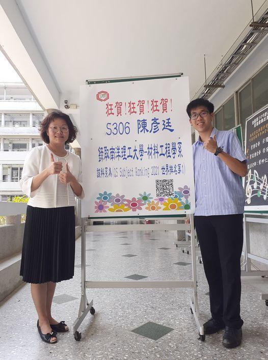 台南市私立德光中學應屆畢業生陳彥廷(右)申請上新加坡南洋理工大學,因疫情等因素,選擇就讀清大電機學系。圖/德光中學提供