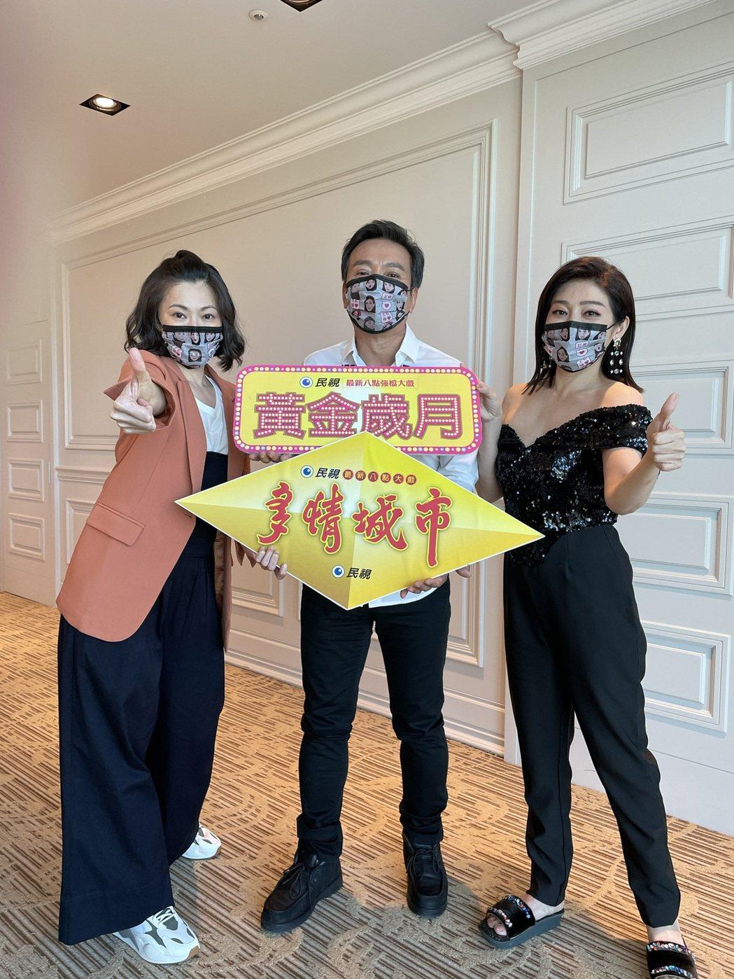 侯怡君(左起)演出的「多情城市」播出完結篇,王中平、王彩樺演出「黃金歲月」緊接著...