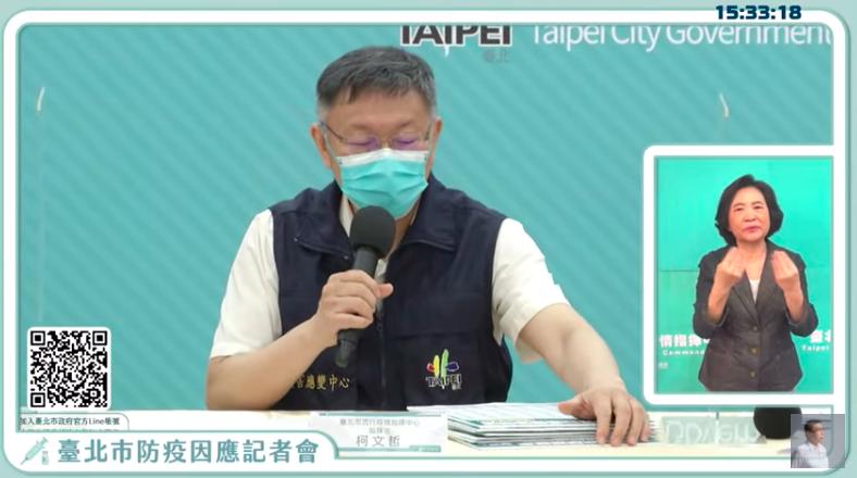 台北市長柯文哲。圖/引用直播