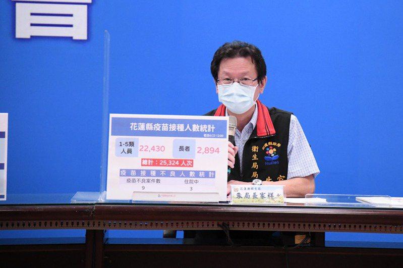 花蓮縣衛生局長朱家祥說,昨天一名百歲人瑞接種後,不幸在家過世。圖/翻攝花蓮縣政府直播