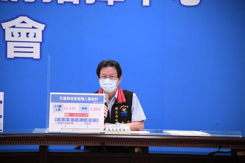 花蓮縣衛生局長朱家祥證實,昨天早上有一名百歲人瑞接種後,不幸在家過世。圖/翻攝花蓮縣政府直播