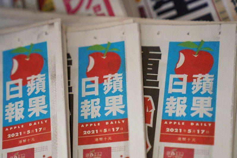 港媒報導,香港蘋果日報內部宣布,6月24日出版最後一期。路透