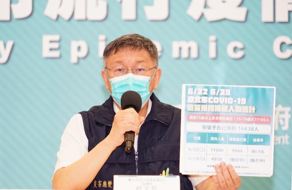 台北市長柯文哲今天再度表示,既然北農在台北市境內,他不會推託責任,「我們會負責,我們會處理」。柯也說,「做事不要老是.....政治不要干擾專業,專業問題就專業解決,科學問題科學解決,這樣就好了。」圖/北市府提供