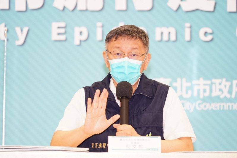台北市長柯文哲表示,殘劑授權診所醫師決定,不要每天用繁瑣的法律綁死自己,倫理比法律重要。圖/北市府提供
