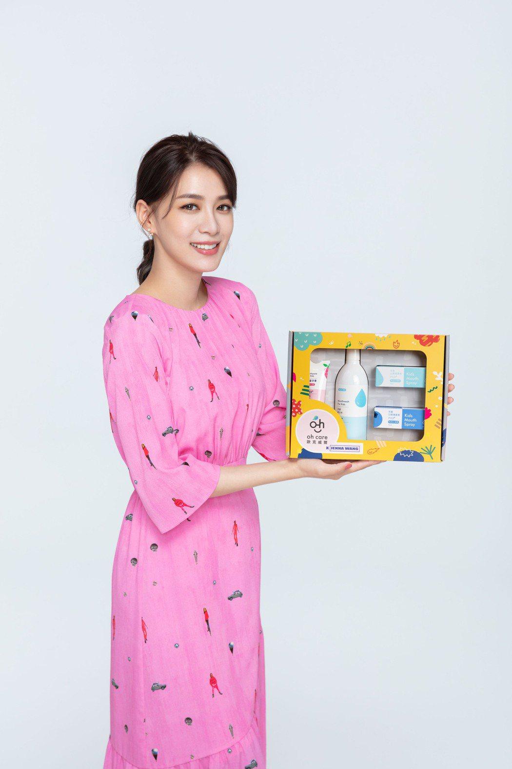 王思平推出寶寶口腔童趣禮盒。圖/普生歐克威爾提供