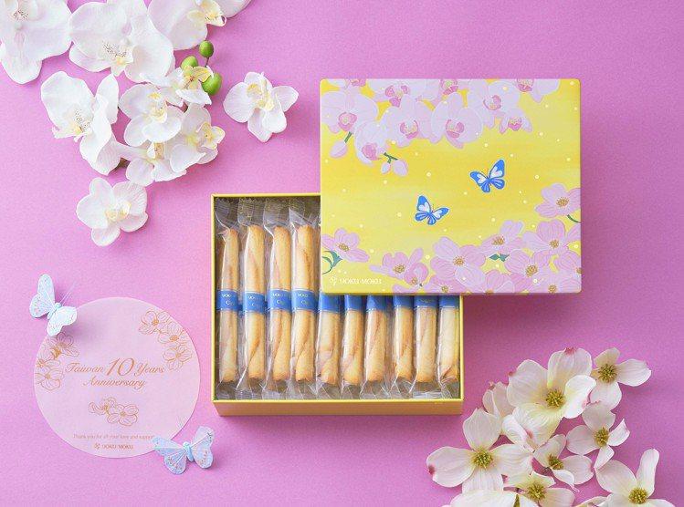 YOKU MOKU將於7月1日推出「10週年台灣限定款原味雪茄蛋捲禮盒」,每盒售...