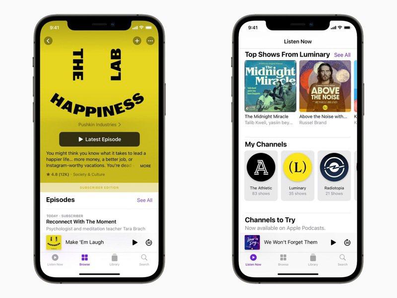 訂閱者會自動收到新集數通知,以及其訂閱中包含的福利,並從「立即收聽」中「我的頻道」欄位下快速進入訂閱中的頻道內容。圖/蘋果提供