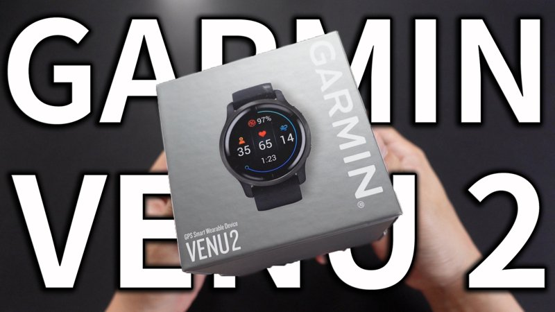「GARMIN VENU 2」智慧手錶的「血氧脈搏」功能,可調整為整天或是睡眠時偵測。(好放HaveFun提供)