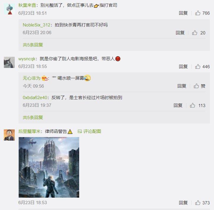 上圖皆截取自 Xbox 官方微博。