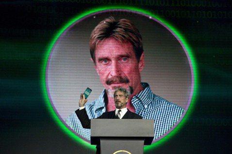「最天才的防毒軟體...與最令人猜不透的『防毒教父』。」以自己之名創辦著名防毒軟...