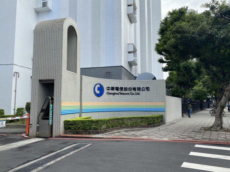 中華電信光世代傳「大規模斷網」。圖/中華電信提供