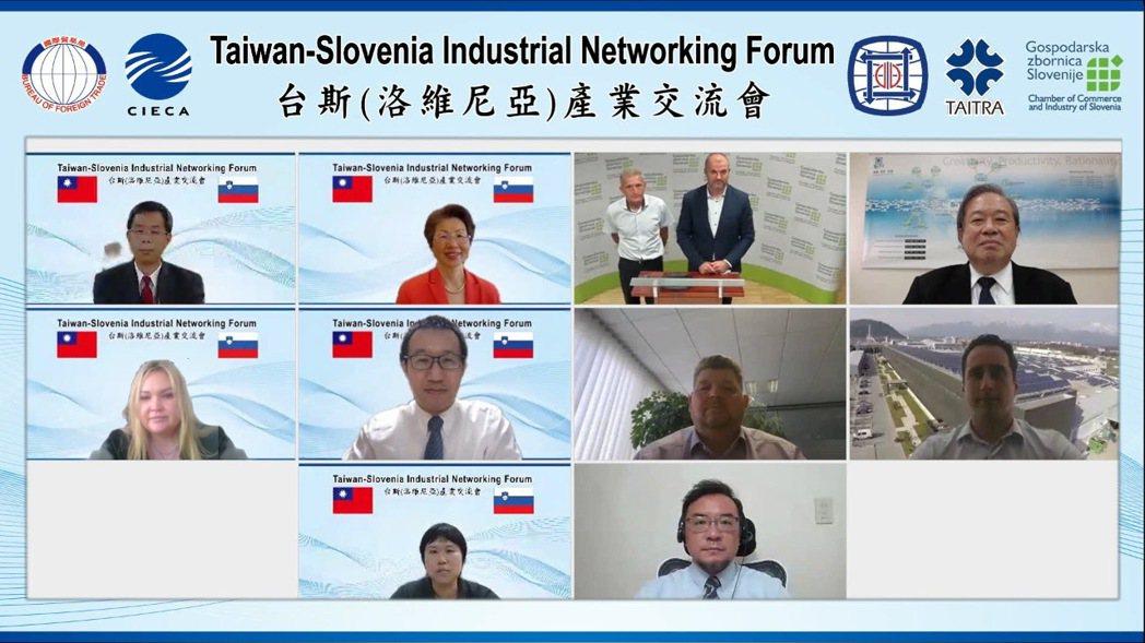 席貴賓合影,經濟部國際貿易局副局長劉志宏(由左至右、由上至下)、,駐奧地利代表處...
