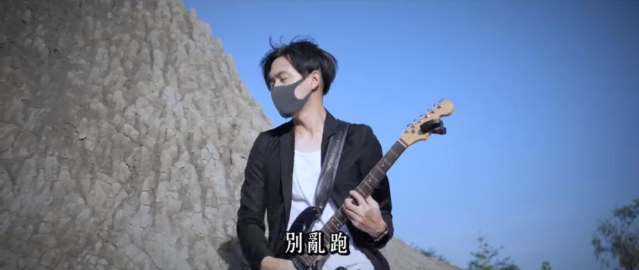 擔任作曲人的謝廣太曾為歌唱節目選手,期能傳遞感謝之意予第一線防疫人員。
