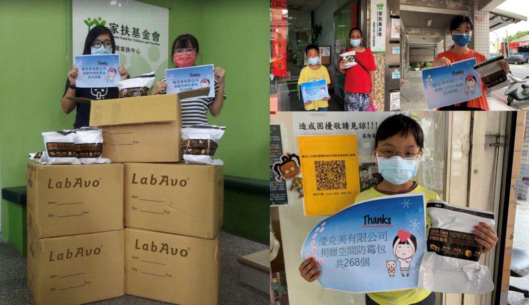 基隆家扶中心受贈LabAvo提供的268個空間防霉包。 優克美/提供